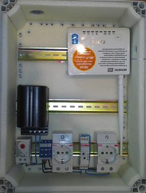 Пластиковый термоконтейнер термобокс Ensto для радиооборудования